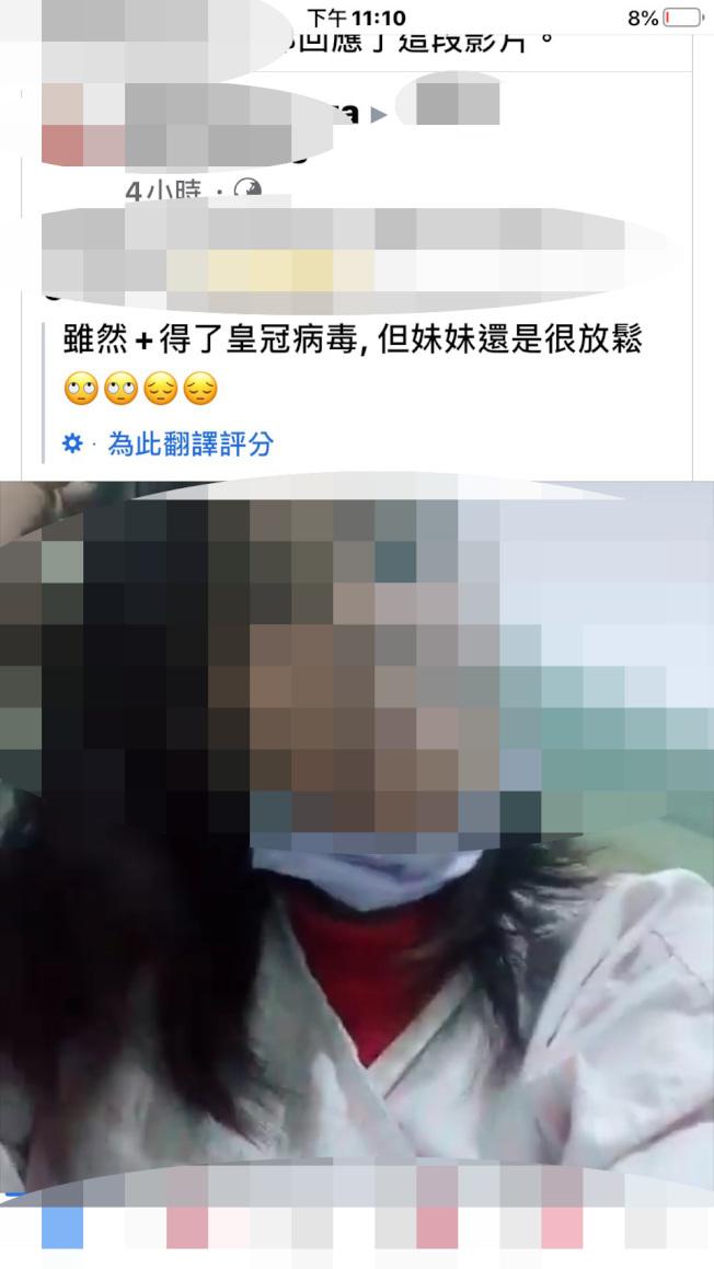 新冠肺炎案32為30多歲女性印尼籍醫院看護,26日晚間在隔離病房內,竟在病房內直播自己染病訊息,目前已在移工界傳開。記者王敏旭/翻攝