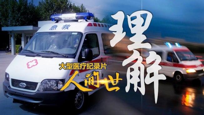 把握機會參加iTalkBB中文電視電話二合一套餐,可及時、隨時觀賞國內熱播劇。