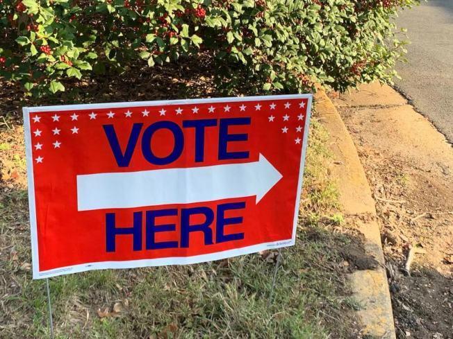 華盛頓特區今年大選初選日為6月2日。(記者張筠 / 攝影)