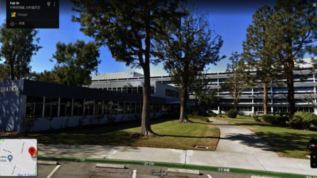 聯邦政府原來打算用來安置新冠肺炎患者的柯斯塔梅沙市Fairview發展中心。(Groogle街景圖)