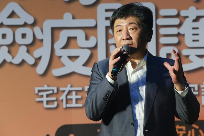 衛福部長陳時中26日到台中市政府視察居家隔離及檢疫關護中心。(記者黃仲裕/攝影)