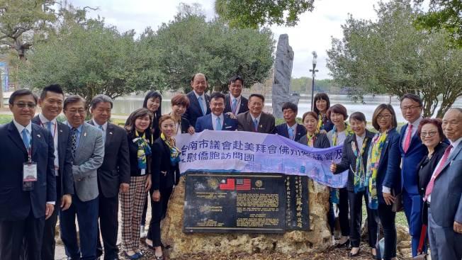 台蘭市議會參訪團與僑胞參觀台南市與奧蘭多市締結姊妹市紀念碑。(孫博先提供)