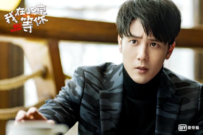 胡宇威在《我在北京等你》戲中飾演富二代,因被戴綠帽而展開報復。(圖:愛奇藝台灣站提供)