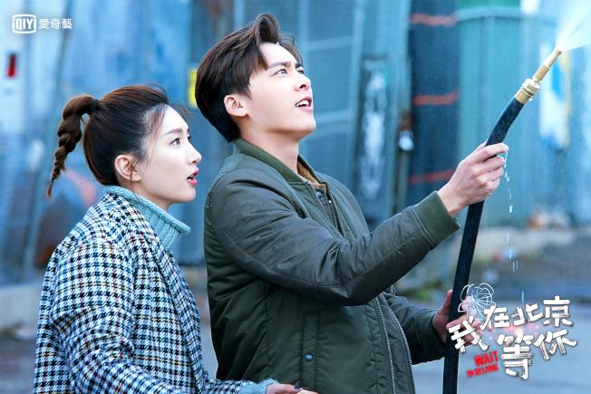 江疏影(左)、李易峰在《我在北京等你》戲中一見鍾情。(圖:愛奇藝台灣站提供)
