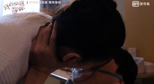 江疏影、李易峰在《我在北京等你》戲中的氧氣罩之吻。(圖:愛奇藝台灣站提供)