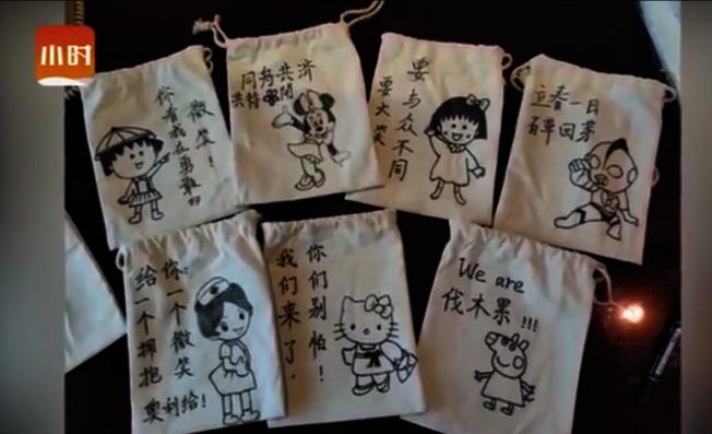 台州隊DIY的時尚小挎包。(取材自錢江晚報)