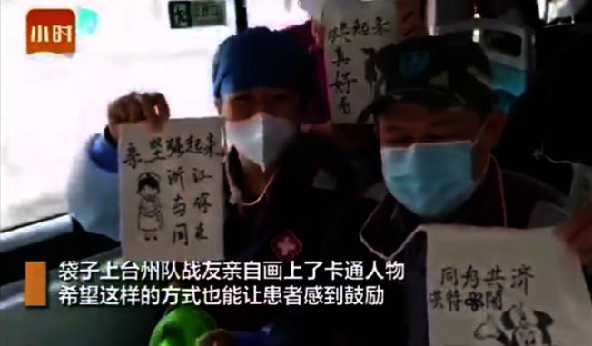 醫護人員拿著小挎包。(取材自錢江晚報)