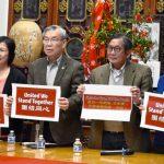 反歧視 華人團體2•29大遊行