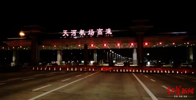 圖為離漢赴京主要高速通道,往天河機場方向。(取材自紅星新聞)