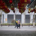 快看世界 鐘南山:病毒不一定發源中國、疫情爆體制弊端