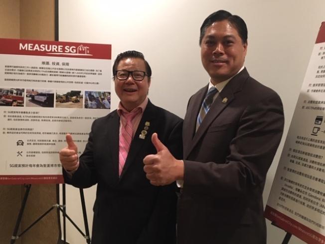 3月加州地方選舉不到一周之遙,聖蓋博市長卜君毅(右)、市議員廖欽和(左)27日親自為該市公投提案Measure SG站台,呼籲選民為聖蓋博市的維護、投資和保障提案投上支持票。