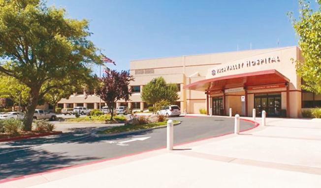 這是位於蘇拉諾縣瓦卡維爾市的瓦卡谷醫院。(Getty Images)