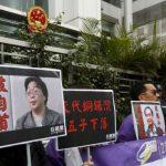 美國國務院發言人 籲中國立刻無條件釋放桂民海