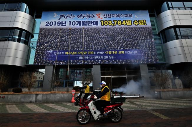 南韓大邱市衛生部人員在新天地大邱教會進行消毒。Getty Images