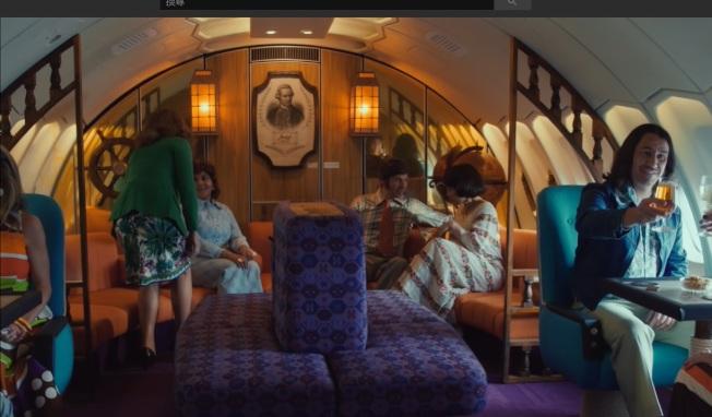 過去澳洲航空的頭等艙休息室。圖/擷取自Youtube