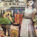 紀念二二八 僑教中心「台灣青年之歌」海報展