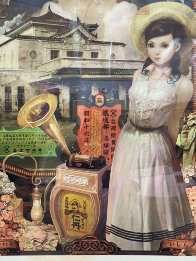 """纪念二二八 侨教中心""""台湾青年之歌""""海报展"""