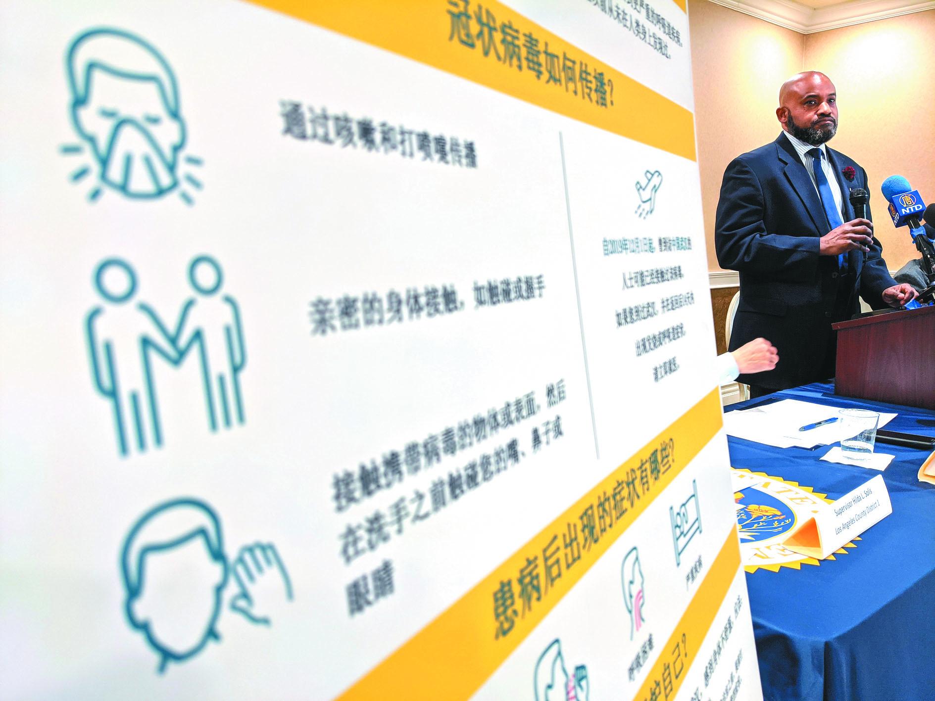 加州洛杉磯縣衛生官員在華裔集中的社區講述新冠病毒的傳播途徑。(美聯社)