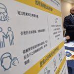 威州首例確診 患者曾訪北京 全美新冠肺炎達12例