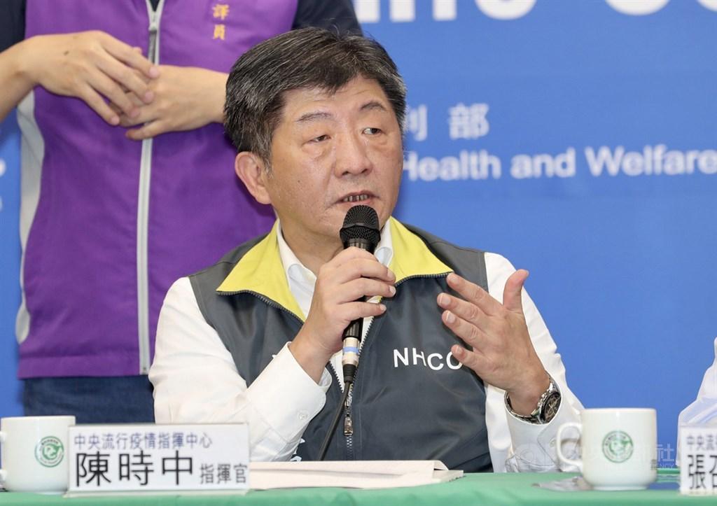 「經濟學人」撰文指應讓台灣加入世界衛生組織。圖為台灣疫情指揮中心指揮官陳時中。(中央社)