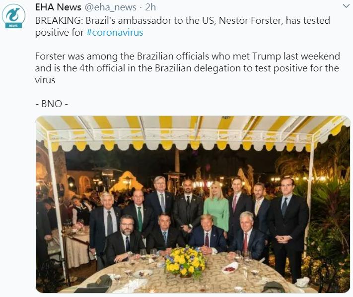 巴西駐美國大使福斯特(後排左3)也確診新冠肺炎。(截自推特)