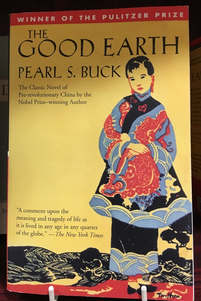 賽珍珠獲諾貝爾文學獎小說「大地」封面。