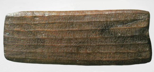 格朗格朗木板。(圖:作者提供)