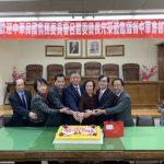 呂元榮拜會中華會館