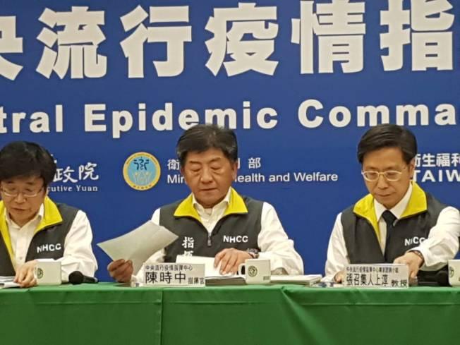 指揮中心記者會公布台灣第40例確診,為鑽石公主號返台旅客。(記者楊雅棠/攝影)