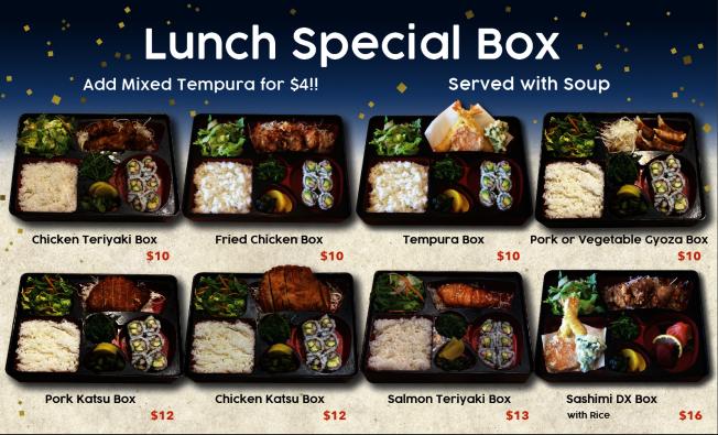 高品質拉麵搭井飯午餐特價 $9.75起