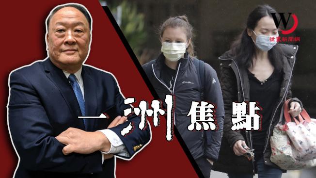 「一洲焦點」分析美國華人社區疫情。(世界新聞網、 Getty Images)