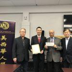 4華生獲美西華人學會獎學金