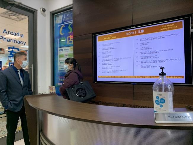 「何恭程聯合醫療中心」位在緬街42-35號大樓提供免洗手液,且每15分鐘消毒一次做好防疫工作。(記者賴蕙榆/攝影)