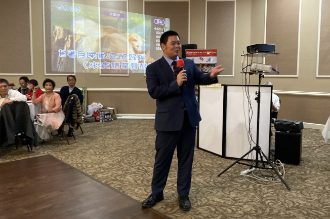 大奧蘭多台灣商會2020迎春聯歡會,駐邁經文處領事孫博先致詞。(記者陳文迪/攝影)