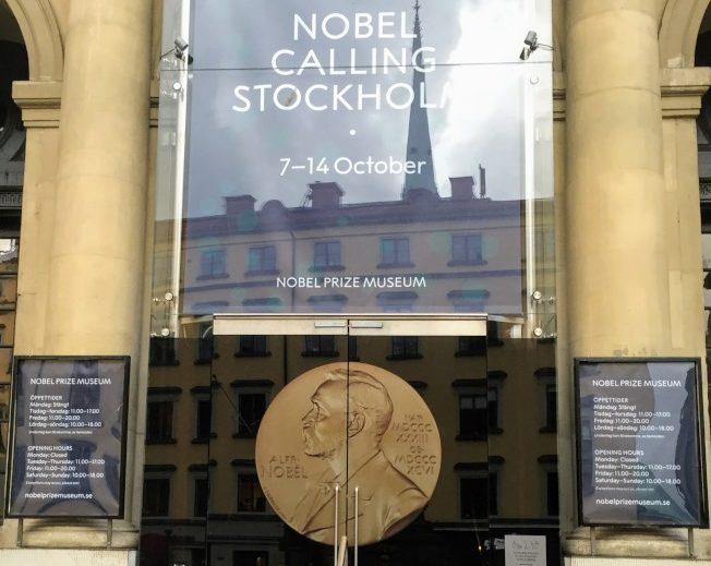 瑞典諾貝爾獎紀念館。(圖:作者提供)