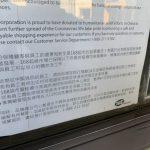 除米和麵 華人超市冷凍水餃 調味料等也遭掃貨