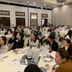 華興保險 雇主研討會