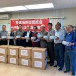 海南僑民 捐鄉親10萬口罩