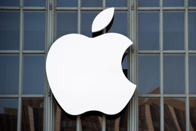 蘋果公司(Apple)。(Getty Images)