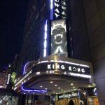 受新冠疫情影響 百老匯多劇目門票降至50元