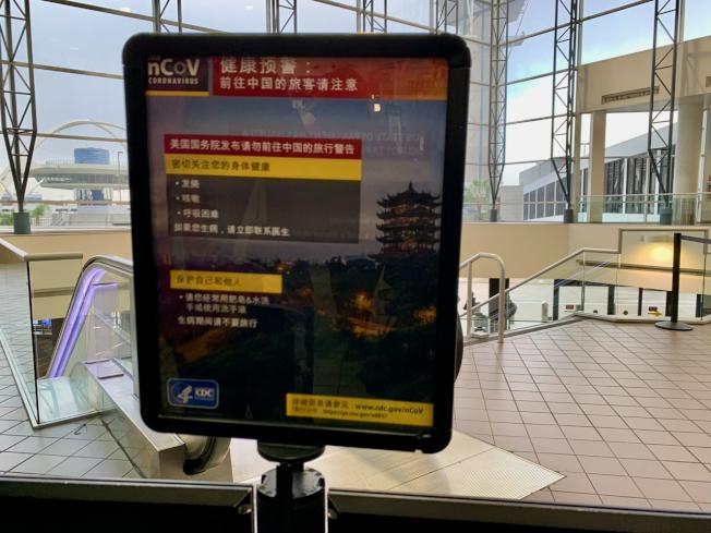 機場隨處可見用中文寫的新冠肺炎警示牌。(記者陳開/攝影)