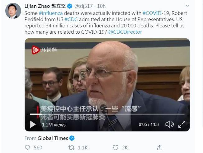 趙立堅在推特的發文上,放了一段芮斐德周三與眾議員榮達在聽證會上對話的現場視頻做佐證。(取材自推特)