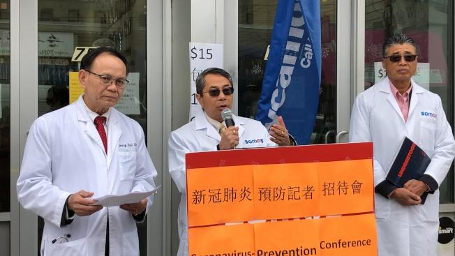 布碌崙華人醫療機構負責人12日聯合當地社區組織召開記者會,提醒民眾自我防護事項。(記者顏潔恩/攝影)