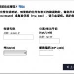 2020年人口普查開跑 華人上學、醫療、選舉都相關