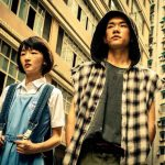 「少年的你」獲大阪電影節觀眾獎