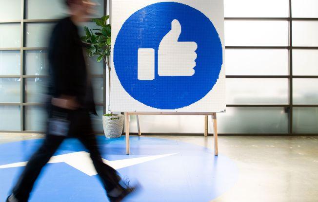 協助員工防疫,臉書將發放全體員工每人1000美元。(Getty Images)