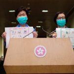 澳門禁外籍入境 香港入境強制檢疫14天 陸台澳門除外