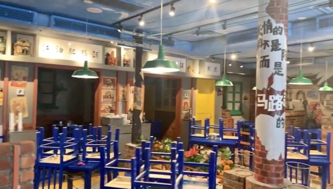 法拉盛「馬路邊邊」串串香餐廳已停止堂食服務。(記者朱蕾/攝影)