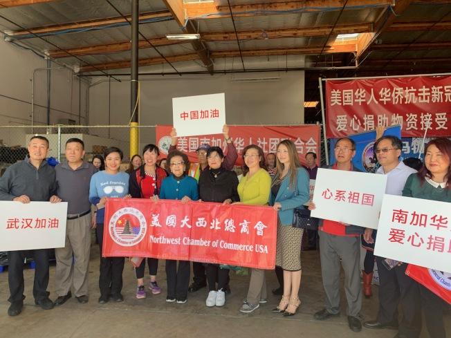 美國大西北總商會為中國疫情獻愛心。(社團提供)