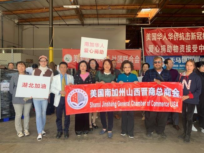 美國南加山西晉商總商會為中國疫情獻愛心。(社團提供)